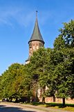 Koenigsberg Cathedral - Gothic 14th century. Kaliningrad (until 1946 Koenigsberg), Russia Royalty Free Stock Photo