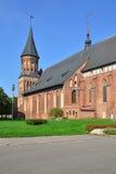 Koenigsberg Cathedral. Kaliningrad (former Konigsberg), Russia Royalty Free Stock Image