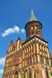 Koenigsberg Cathedral. Kaliningrad (formerly Koenigsberg), Russi Royalty Free Stock Photos