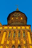Koenigsberg Cathedral. Kaliningrad (until 1946 Koenigsberg), Russia. Koenigsberg Cathedral - Gothic temple of the 14th century. Symbol of Kaliningrad (until 1946 royalty free stock photography