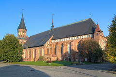 Koenigsberg Cathedral in Kaliningrad, Russia Royalty Free Stock Photography