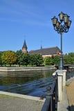 Koenigsberg Cathedral on Kneiphof island. Kaliningrad (before Ko Stock Images