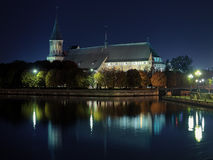 Koenigsberg Cathedral in the night, Russia Royalty Free Stock Photos