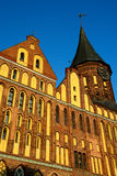 Koenigsberg Cathedral at sunset. Kaliningrad (until 1946 Koenigsberg), Russia Stock Photo