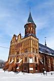 Koenigsberg domkyrka - gotisk tempel av det 14th århundradet arkivbild