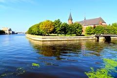 Koenigsberg domkyrka - gotisk tempel av det 14th århundradet. Kaliningrad (för Koenigsberg 1946), Ryssland royaltyfria foton