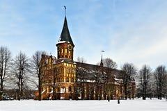 Koenigsberg domkyrka - gotisk tempel av det 14th århundradet. Kaliningrad (för Koenigsberg 1946), Ryssland arkivfoton