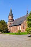 Koenigsberg domkyrka - gotisk tempel av det 14th århundradet. Kaliningrad (för Koenigsberg 1946), Ryssland royaltyfri bild