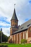 Koenigsberg domkyrka - gotisk tempel av det 14th århundradet. Kaliningrad Ryssland royaltyfri fotografi