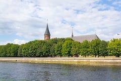 Koenigsbergkathedraal royalty-vrije stock foto's