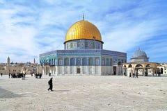Koepel van de Rots in Jeruzalem Stock Foto