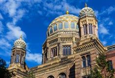 Koepel van de synagoge van Berlijn Stock Afbeeldingen