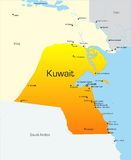 Koeweit Royalty-vrije Stock Foto's