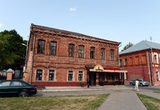 Koffie` Herberg op Pokrovka ` op Pokrovskaya-Straat in Vitebsk Stock Foto