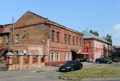 Koffie` Herberg op Pokrovka ` op Pokrovskaya-Straat in Vitebsk Royalty-vrije Stock Foto