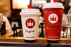 Koffie voor twee Royalty-vrije Stock Foto