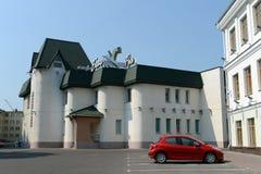 Koffie ` Wit Rusland ` in Vitebsk Stock Afbeeldingen