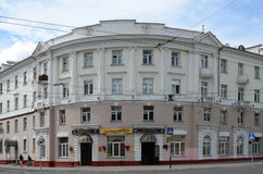 Koffiewinkel en Restaurant Rumyantsevsky op Sovetskaya 38, Gomel Stock Foto's
