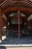Kofoku-ji tempel Nara Japan Arkivbilder