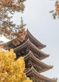 Kofuku-Ji Pagoda in Nara, Japan Stock Photos