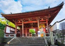 Kofuku-ji Temple in Nagasaki Stock Photos