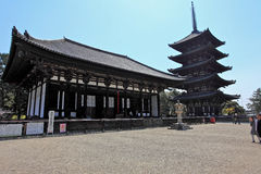 Kofuku-ji temple,Nara,Japan. Royalty Free Stock Photo