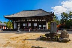 Kofuku-ji wooden tower in Nara, Japan. Royalty Free Stock Images