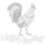Kogut kolorystyki książka dla dorosłego, kurczaka zodiaka nowy rok Chiński symbol Projekt koszulki druk, kartka z pozdrowieniami, Zdjęcie Stock