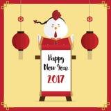Koguta charakteru Szczęśliwy chiński nowy rok 2017 Fotografia Royalty Free