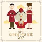 Koguta i chłopiec dziewczyny nowego roku 2017 Szczęśliwa chińska karta Zdjęcie Stock