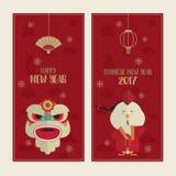 Koguta i lwa nowego roku 2017 Szczęśliwa chińska karta Zdjęcia Stock