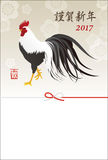 Koguta nowego roku karta Obrazy Stock