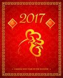 Koguta znak Chińskim horoskopem Zdjęcie Royalty Free