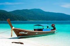 KOH ADANG, THAILAND Lizenzfreies Stockbild