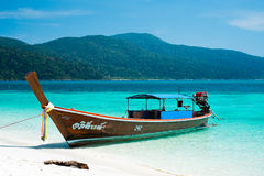 KOH ADANG, THAILAND - Lizenzfreies Stockfoto