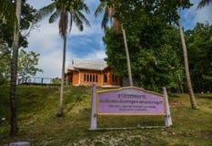 Wooden house on Koh Lipe, Thailand stock photography