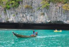Koh marinho nacional Samui do parque da tanga do ANG Foto de Stock