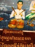 Koh Paen Temple Art, Camobodia Royalty Free Stock Photos