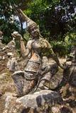 Koh Samui, Magic Garden Royalty Free Stock Image