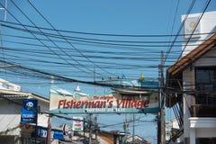 KOH SAMUI, TAILÂNDIA - 12 de dezembro de 2017: Vila do ` s do pescador A vila do ` s do pescador em Bophut é uma das atrações as  Fotos de Stock