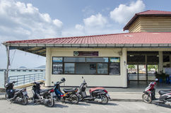 Koh Samui Visitor Centre Stock Image