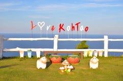Koh Tao σημείου άποψης Στοκ φωτογραφία με δικαίωμα ελεύθερης χρήσης