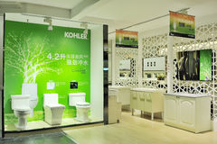 Kohler bathroom suite show Stock Photography