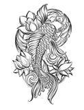 Koi鲤鱼tatoo 1 库存例证
