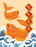 Koi Fish Illustration Vector Drawing-Kleur stock afbeeldingen