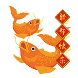 Two Koi Fish Illustration Vector Drawing Color stock photography