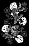 Koi fishes Stock Image