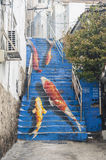 The Koi stair. Seoul, South Korea - March 03, 2015 : The Koi stair in Ihwa Mural Village in 25 March 2015 Royalty Free Stock Photo