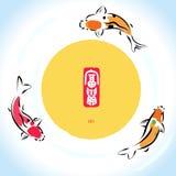 Koi y luna de la fortuna ilustración del vector