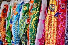 Koinobori Stock Image